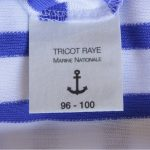 Tricot rayé marine nationale