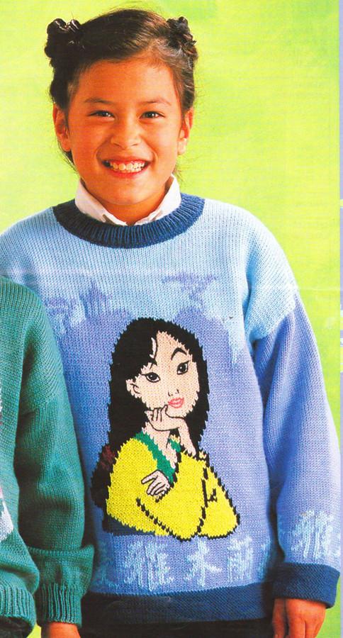 Tricoter en jacquard phildar