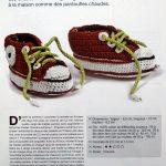 Tricoter basket bebe