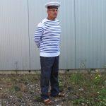 Tricot rayé st jean de maurienne