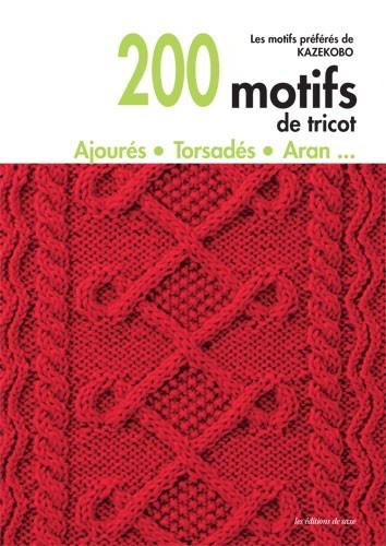 Motif tricot ajouré