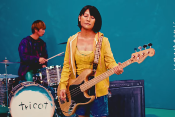 Tricot band pronunciation